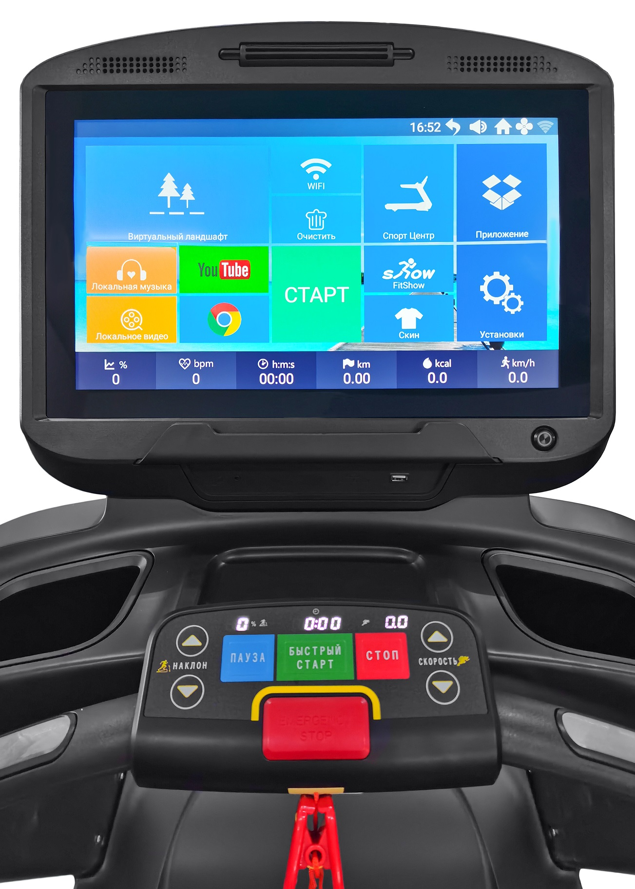 Cardiopower Pro CT320 preview 2